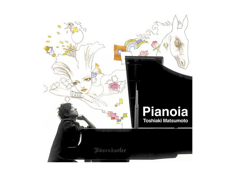 松本俊明/Pianoia