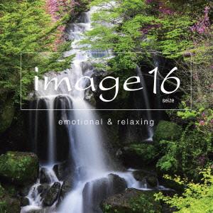 image16-emotional&relaxing-
