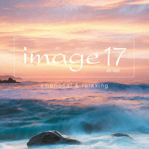 image17-emotional & relaxing-