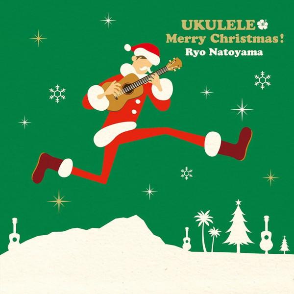 名渡山遼/UKULELE Merry Christmas!