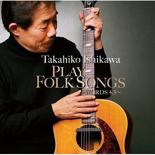 石川鷹彦/PLAY FOLK SONGS
