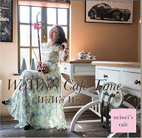 ウェイウェイ・ウー/WeiWei's Cafe Time