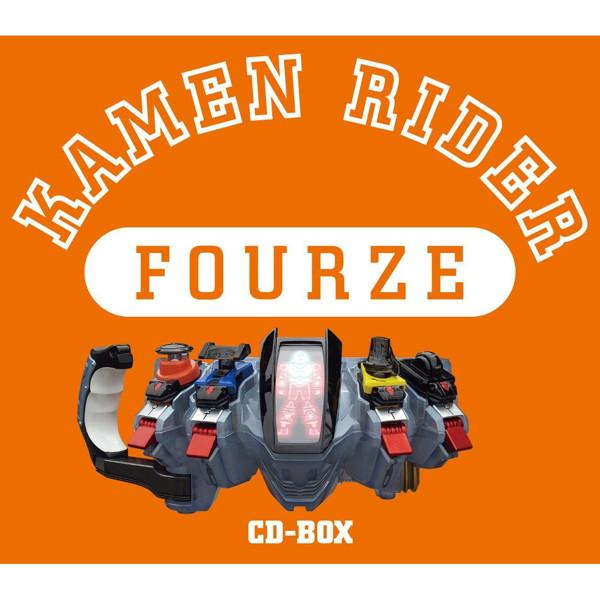 仮面ライダーフォーゼ CD-BOX