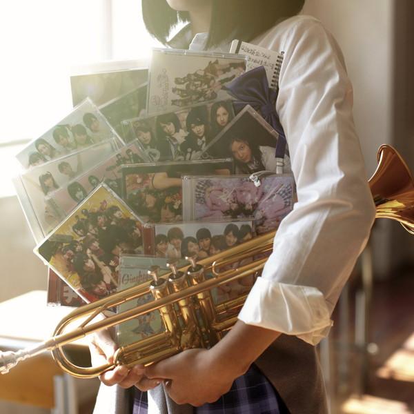 東京佼成ウインドオーケストラ/ブラバンAKB48!