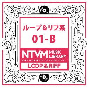 日本テレビ音楽 ミュージックライブラリー〜ループ&リフ系01-B