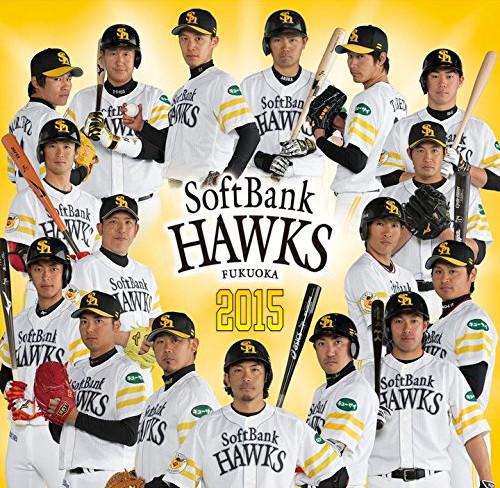 福岡ソフトバンクホークス/福岡ソフトバンクホークス 選手別応援歌2015