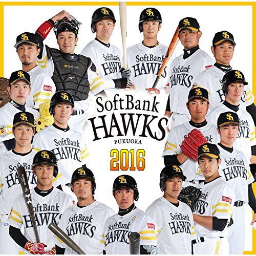 福岡ソフトバンクホークス/福岡ソフトバンクホークス 選手別応援歌2016