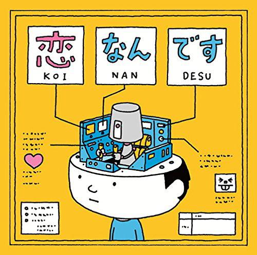 ピクソン/恋なんです(初回生産限定盤)(DVD付)