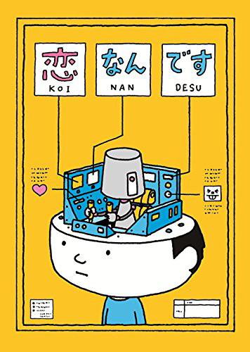 ピクソン/恋なんです(DVD付)