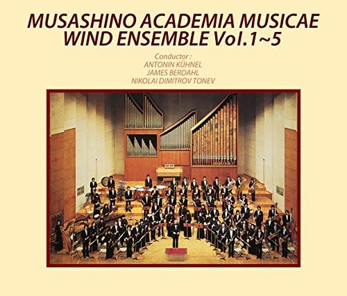武蔵野音楽大学ウィンドアンサンブル/武蔵野音楽大学ウィンドアンサンブルVol.1〜5