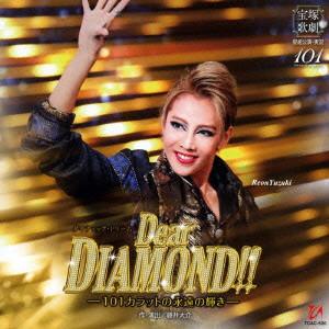 宝塚歌劇団/「Dear DIAMOND!!」星組宝塚大劇場公演ライブCD