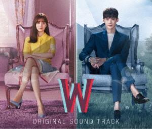 W-君と僕の世界- オリジナル・サウンドトラック(DVD付)