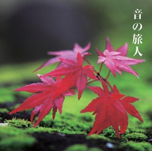 音の旅人 日本テレビ-心の都へスペシャル-千年の都 美の旅人 音楽ファイル