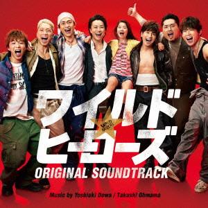 日本テレビ系 日曜ドラマ ワイルド・ヒーローズ オリジナル・サウンドトラック