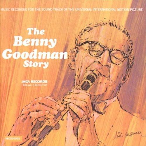 ベニー・グッドマン物語 オリジナル・サウンドトラック