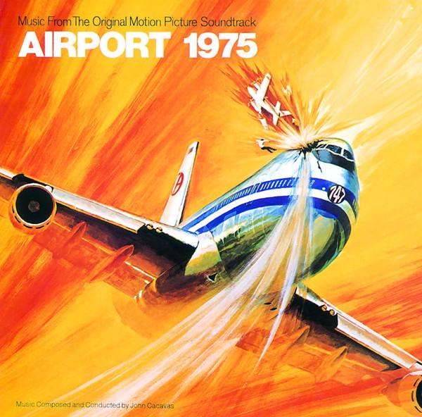 エアポート'75