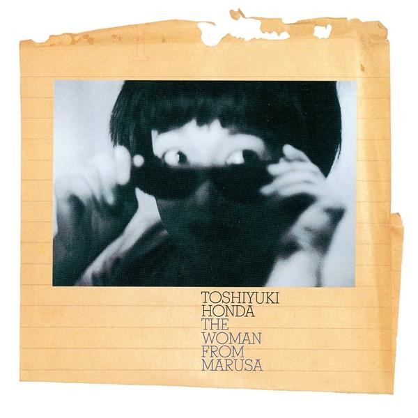 マルサの女 オリジナル・サウンドトラック