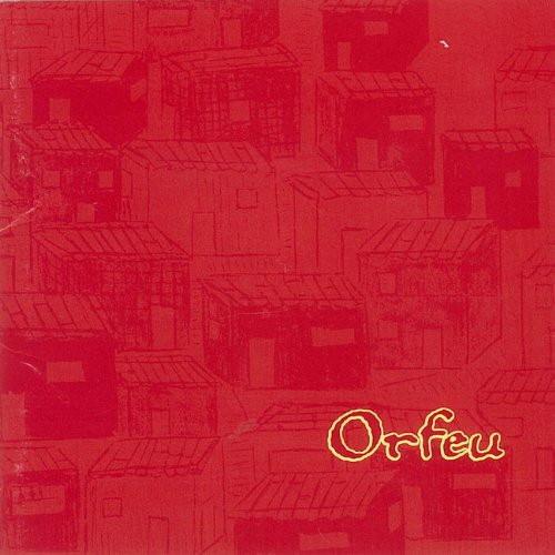 オルフェ オリジナル・サウンドトラック