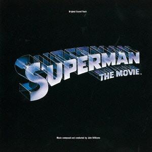 スーパーマン オリジナル・サウンドトラック