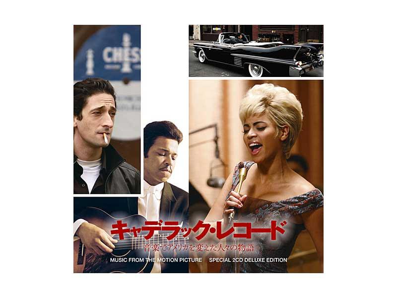 「キャデラック・レコード〜音楽でアメリカを変えた人々の物語」デラックス・エディション オリジナル・サウンドトラック