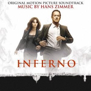 「インフェルノ」オリジナル・サウンドトラック