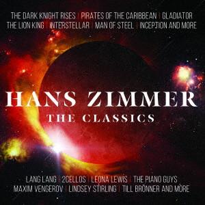 偉大なる映画メロディー〜The Classics covered by 11artists