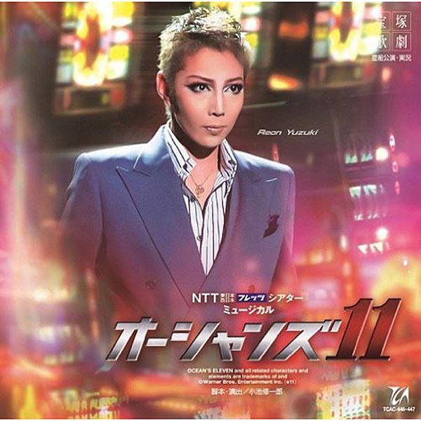 宝塚歌劇団/星組大劇場公演ライブCD オーシャンズ11