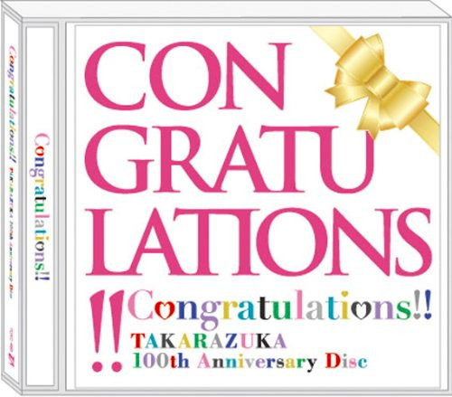 宝塚歌劇団/Congratulations!!TAKARAZUKA 100th Anniversary Disc