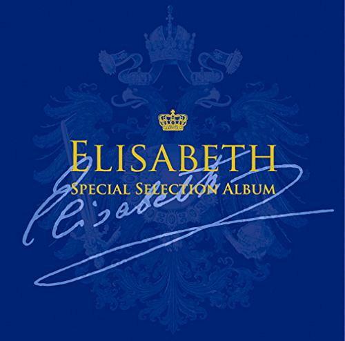 宝塚歌劇団/Elisabeth Special Selection Album