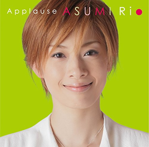 宝塚歌劇団/Applause ASUMI Rio