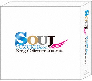 宝塚歌劇団/柚希礼音CD-BOX「SOUL-YUZUKI Reon Song Collection 2001〜2015」
