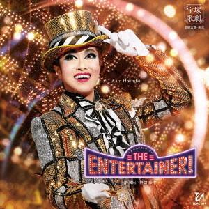 宝塚歌劇団/星組宝塚大劇場公演ライブCD ショー・スペクタキュラー『THE ENTERTAINER!』