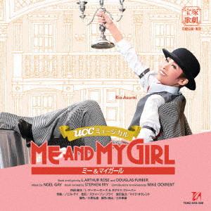 宝塚歌劇団/『ME AND MY GIRL』花組宝塚大劇場公演ライブCD