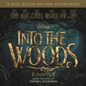 イントゥ・ザ・ウッズ オリジナル・サウンドトラック-デラックス・エディション-