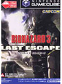 BIOHAZARD3 LAST ESCAPE