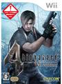 biohazard4 Wii edition