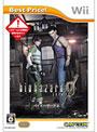 biohazard(バイオハザード) 0 Best Price!