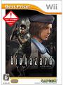 biohazard(バイオハザード) Best Price!