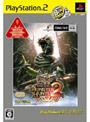 モンスターハンター2(ドス) PS2 the Best