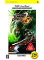 モンスターハンターポータブル 2nd G PSP the Best