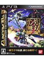 ガンダム無双2 (PS3) GUNDAM 30th ANNIVERSARY COLLECTION