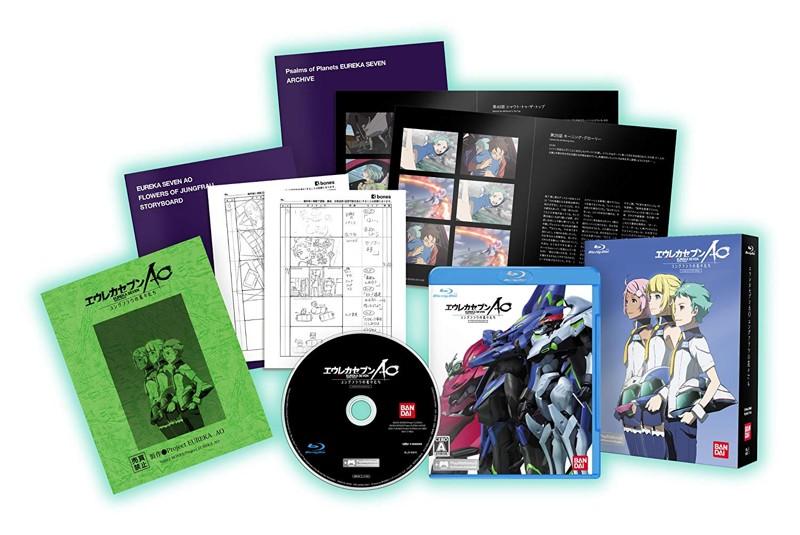 エウレカセブンAO -ユングフラウの花々たち- GAME&OVAHybrid Disc初回限定生産版