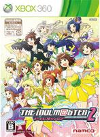 アイドルマスター 2 初回生産限定版