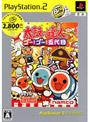 太鼓の達人ゴー!ゴー!五代目PlayStation 2 the Best
