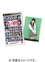 AKB1/48 アイドルと恋したら… PSP通常版