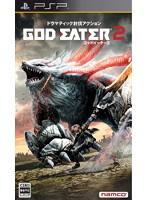 GOD EATER 2 (ゴッドイーター2)