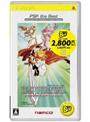テイルズ オブ ファンタジア-フルボイスエディション-PSP the Best