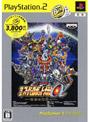 第3次スーパーロボット大戦α終焉の銀河へPlayStation 2 the Best