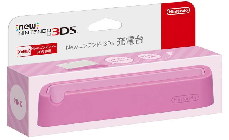 Newニンテンドー3DS 充電台 ピンク