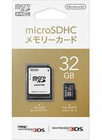 KTR-012 KTR-A-MAAB [32GB]